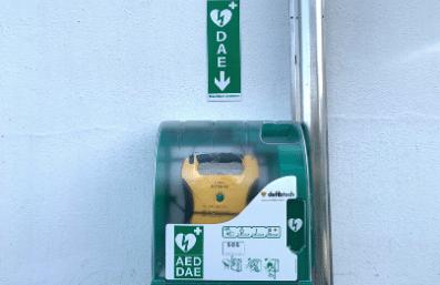 Santé, Mairie de Mésanger